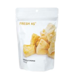 Frystorkad Ananas, bitar